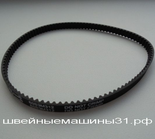 Ремень для JUKI 735   цена 500 руб.