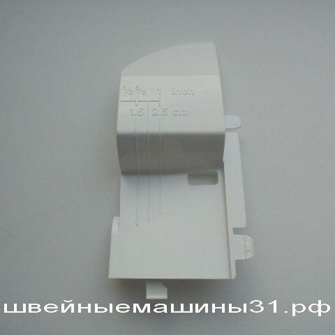 """Модуль """"крышка для оверлока""""   JUKI 735     цена 400 руб."""