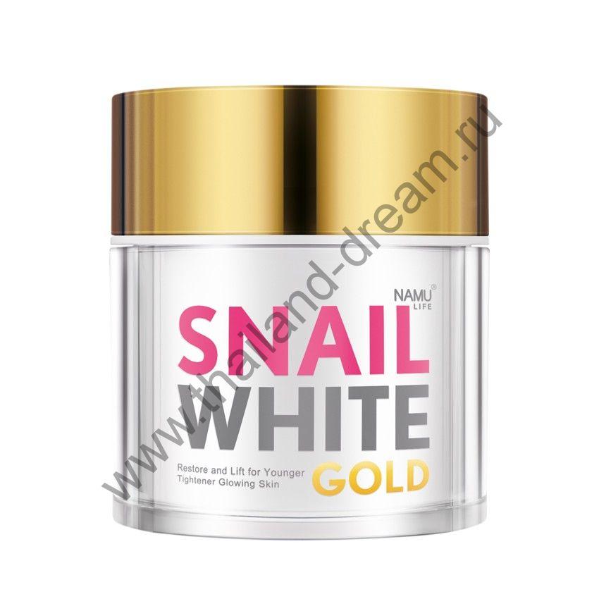 Крем с муцином улитки Snail White Gold Cream Namu Life 50мл