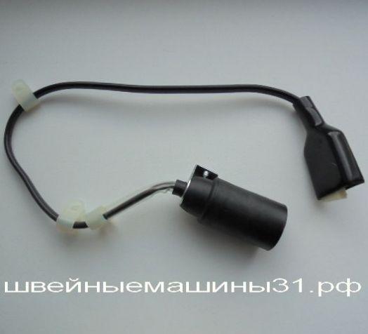 Патрон лампы с разъёмом JUKI 735      цена 400 руб.