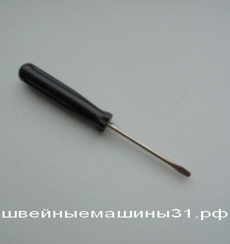 Отвертка JUKI    цена 200 руб.