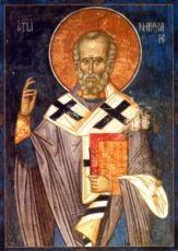 Икона Николай Чудотворец (копия старинной)
