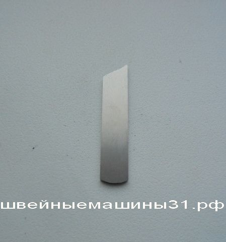 Нож нижний JUKI 735, 644, 654.    цена 300 руб.
