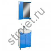 "Комплект мебели ""Уют 50 Радуга"" Синий металлик"