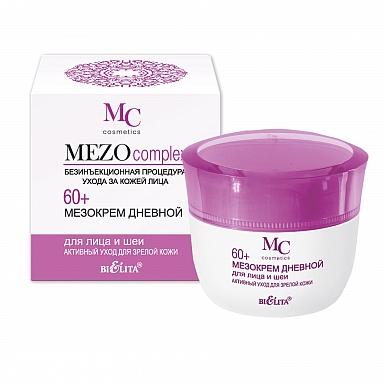 MEZOcomplex 60+ МЕЗОкрем дневной для лица и шеи 60+ Активный уход для зрелой кожи 50 мл