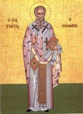 Икона Игнатий Богоносец (копия старинной)