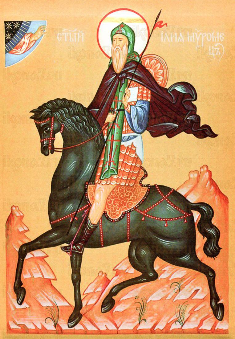 Икона Илья Муромец