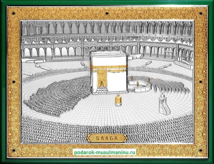 Шамаиль Священная Кааба с изумрудами (серия «Престиж», серебро и золочение), 35*26см