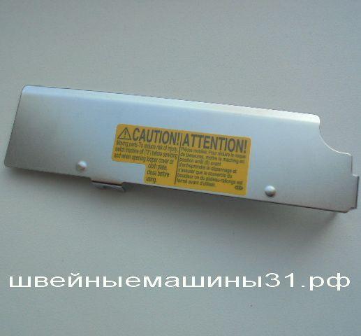 Крышка металлическая    цена 200 руб.