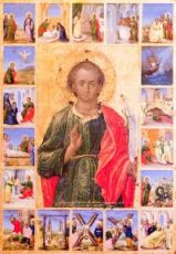 Икона Филипп, апостол (копия старинной)