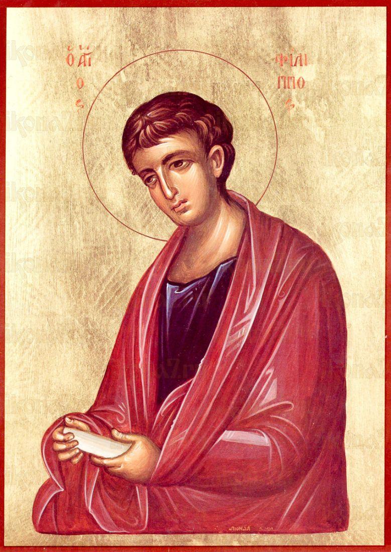 Икона Филипп, апостол