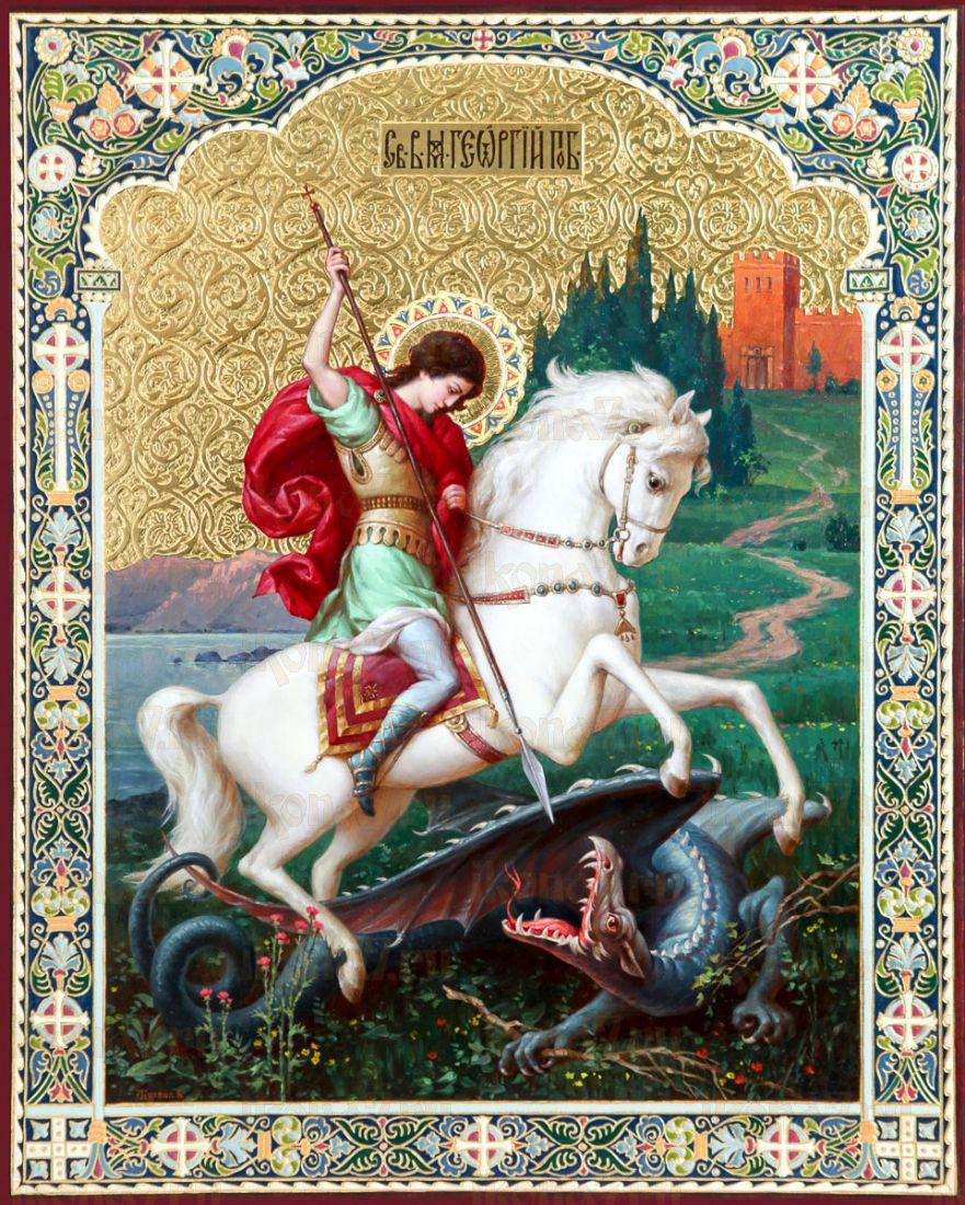 Георгий Победоносец