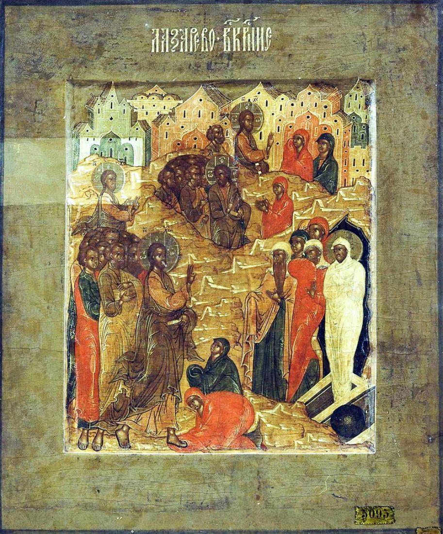 Воскрешение Лазаря (копия старинной иконы)