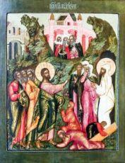 Икона Воскрешение Лазаря (копия 17 века)
