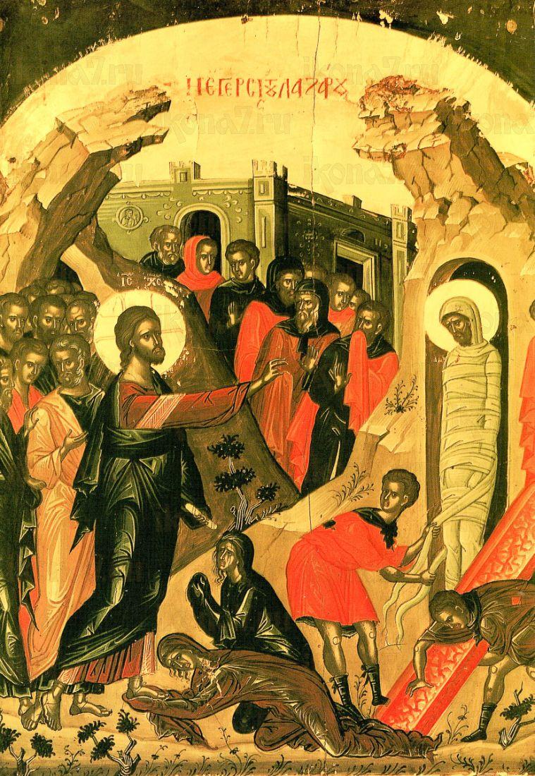 Воскрешение Лазаря (копия иконы 16 века)