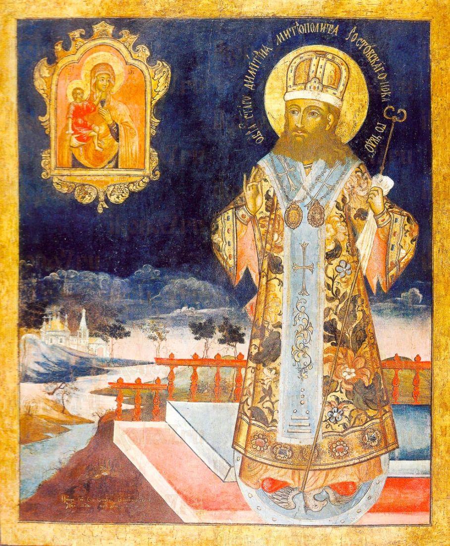 Димитрий Ростовский (копия старинной иконы)