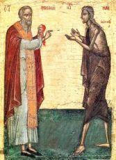 Икона Мария Египетская (копия 16 века)