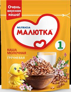 Каша Малютка Молочная гречневая с 4мес 220г