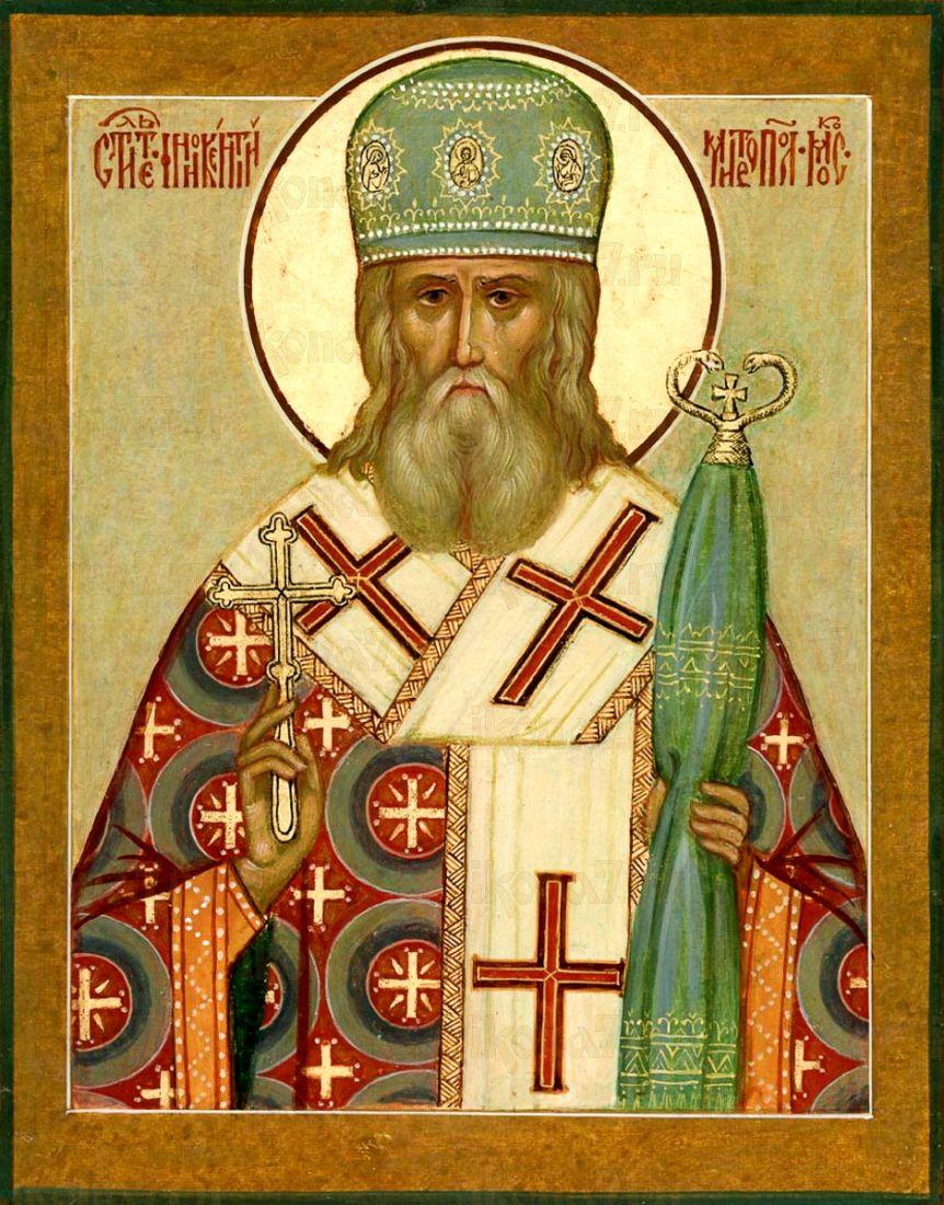 Иннокентий Московский