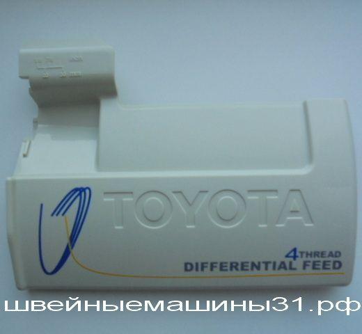 Крышка передняя откидная TOYOTA 355     цена 800 руб.