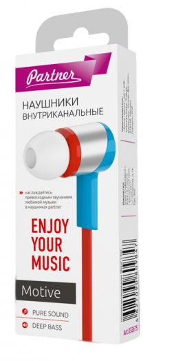 """Наушники внутриканальные """"Motive"""", пластик, серебристо-синие, плоский красный кабель, 3.5мм, OLMIO"""