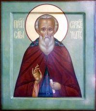 Икона Савва Сторожевский