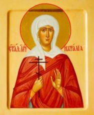 Икона Наталия Никомидийская
