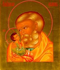 Икона Иосиф Обручник