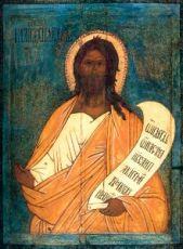 Икона Малахия, пророк (копия 16 века)