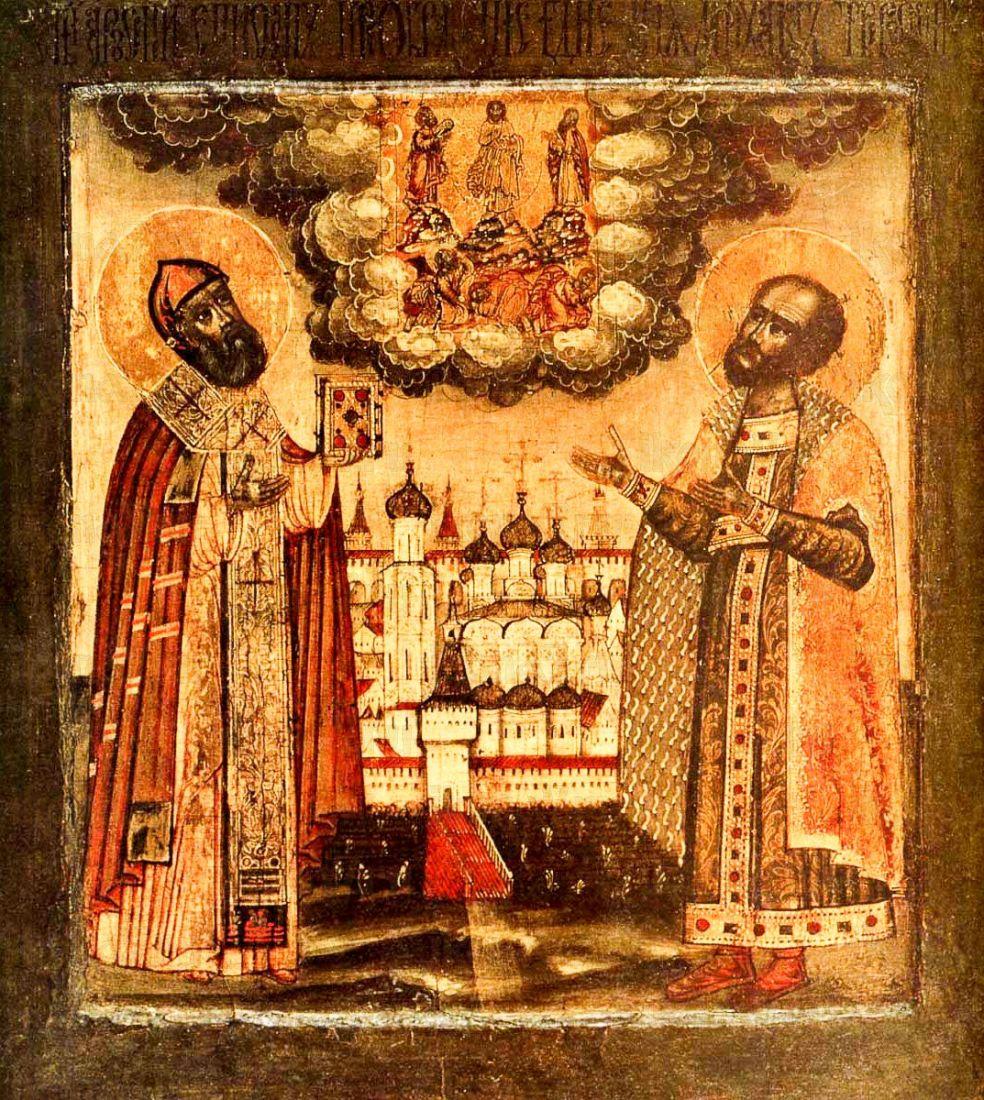 Икона Михаил и Арсений Тверские (копия 17 века)