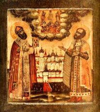 Михаил и Арсений Тверские (копия иконы 17 века)