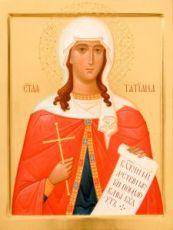 Татьяна Римская