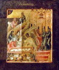 Икона Жены Мироносицы (копия старинной)