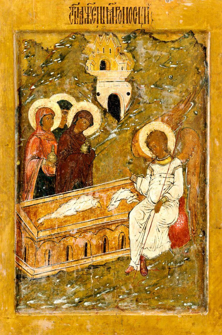 Икона Жены Мироносицы (копия 16 века)