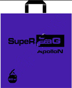 "Пакет с петл. ручкой  45*45см ""Super beg Apollon""  25 шт. 90 мкм ПНД"