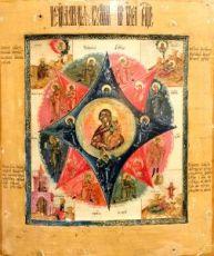 Неопалимая купина (копия иконы 19 века)