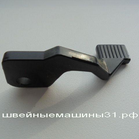 Рычаг подъёма лапки     цена 400 руб.