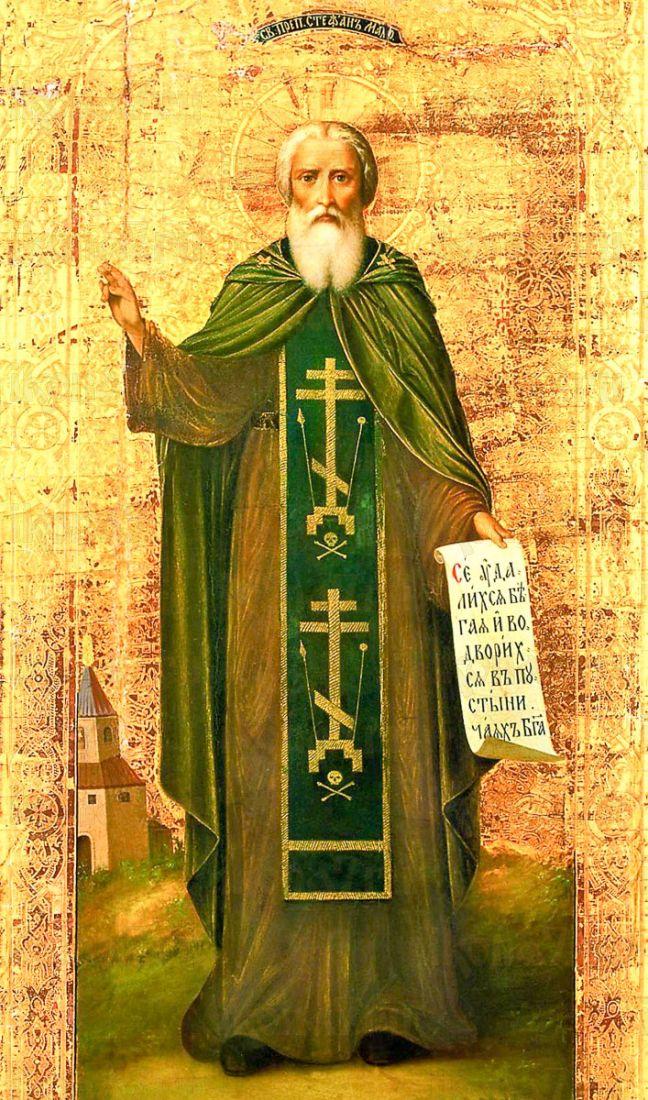 Икона Стефан Махрищский (копия старинной)