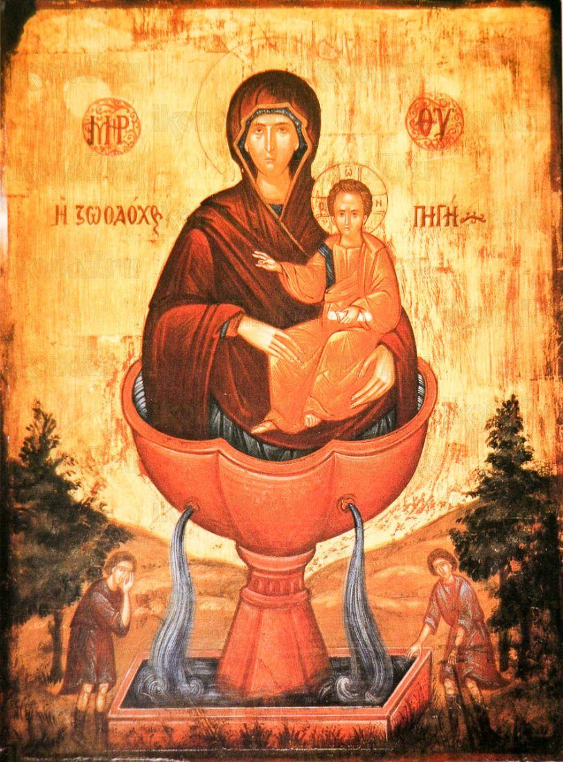 Живоносный источник икона Божией матери