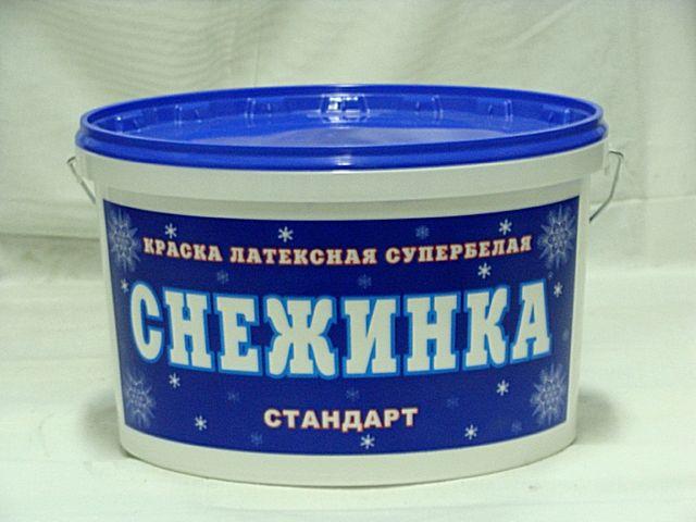 Краска водоэмульсионная Снежинка супербелая стандарт 14 кг