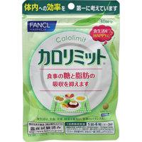 Блокатор калорий FANCL