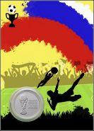 25 РУБЛЕЙ В КАПСУЛЕ ЧЕМПИОНАТ МИРА ПО ФУТБОЛУ FIFA 2018 - ВЫПУСК 2 - КУБОК В ПОДАРОЧНОМ ПЛАНШЕТЕ 2