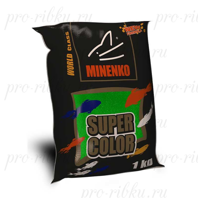Прикормка МИНЕНКО Super Color Carp (Карп), Зеленый, вес 1 кг