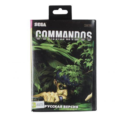 Sega картридж COMMANDOS