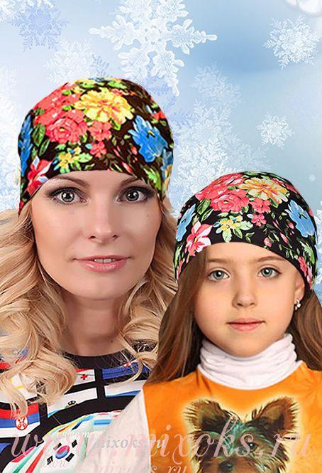 """Комплект Шапок для мамы и дочки """"Русские узоры"""""""