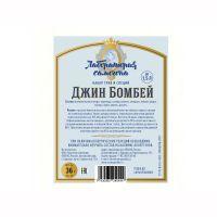 Набор трав и специй Джин Бомбей (настойка)
