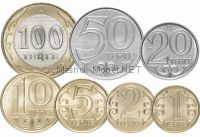 Набор из 7 монет. Казахстан. 2006-2016г