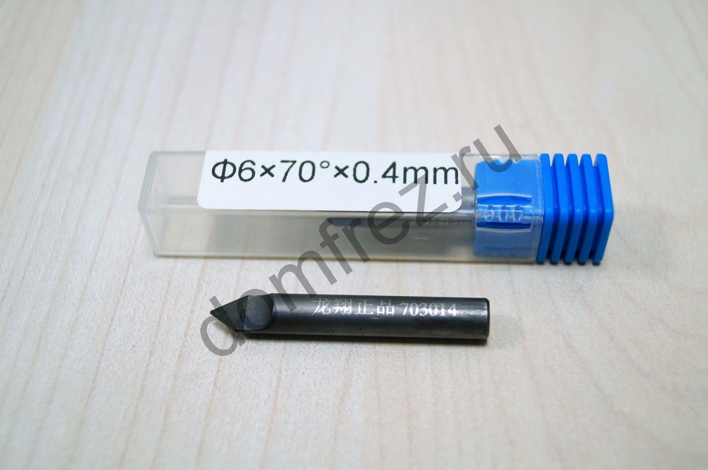 Алмазный конический гравер PCD-6-70-0.4