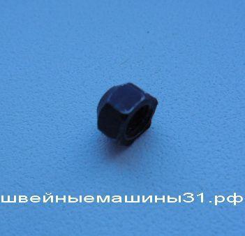 Гайка конусная крепления иглы FN, GN    цена 400 руб.