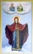Елецкая Аргамаченская икона БМ